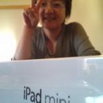 新型iPad mini(Retinaディスプレイ)、納品。いやいいですわーこれ。