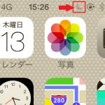 iPhoneですぐに着信が切れる(直後の2回目の着信はつながる)