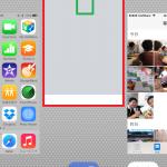 iPhone、iPad、iPod Touchなどの動きが重い・固まるなどおかしいときにまず初めに確認すること(即効性あり)