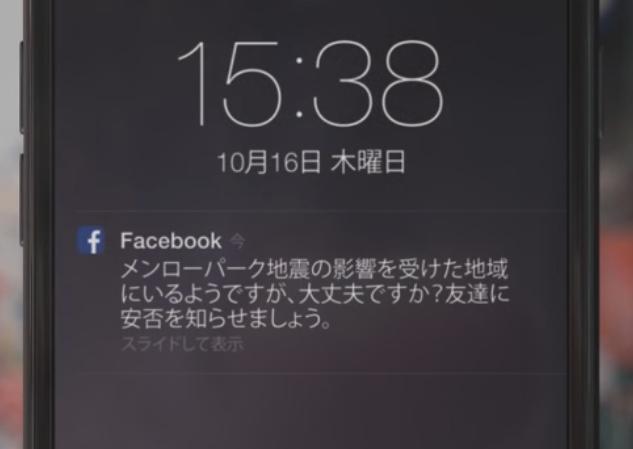 2014y10m23d_021020368