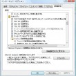 TLS 1.0を使用するにチェック