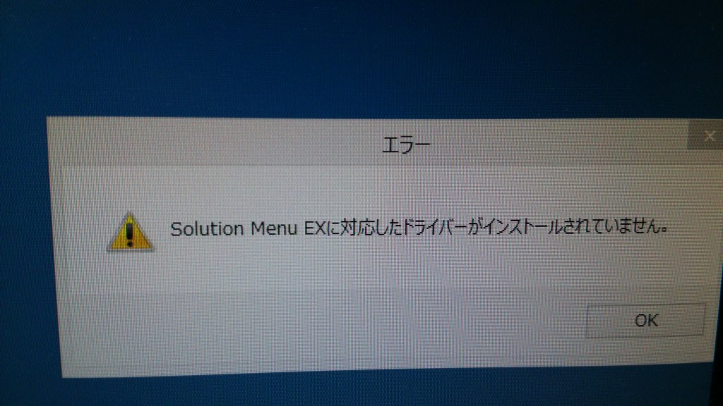 Solution_Menu_EX
