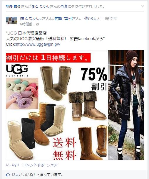 facebook_nottori