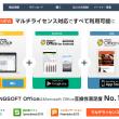 Kingsoft Office
